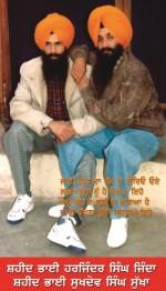 20-jinda-sukha-e1412828511604