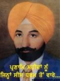 Shaheed-Bhai-Beant-Singh-2-225x300