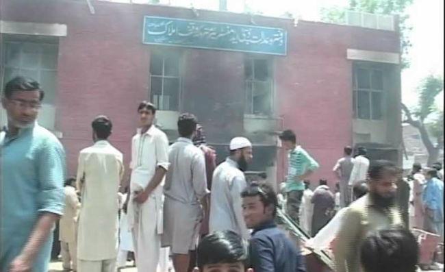 nankana sahib incident 1