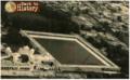 ਗੁਰਦੁਆਰਾ ਦੂਖ ਨਿਵਾਰਨ ਸਾਹਿਬ ਪਟਿਆਲਾ ਦੀ ਇਹ ਪੁਰਾਣੀ ਤਸਵੀਰ