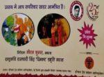 hindutva-pamphlet