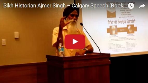 ajmer-singh-book-release-calagary