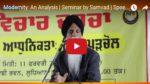 Ajmer Singh Modernity