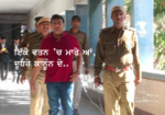 Harnek Singh Bhapp