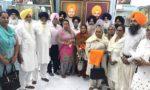 Nakodar Saka Shaheeds photos Sikh museum