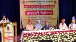 Seminar by SGPC Andman Cellular Jail