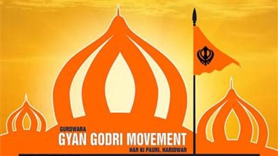 gian godri movement