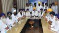 gurduara gian godri SGPC meeting Amritsar