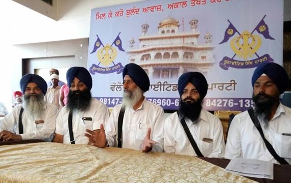 United Sikh Party USP PC