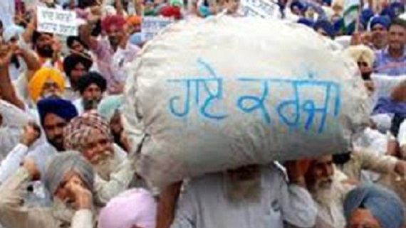 loan-on-punjab-farmer
