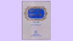 Mahan Kosh Mahaan Bhai Kahan Singh Nabha