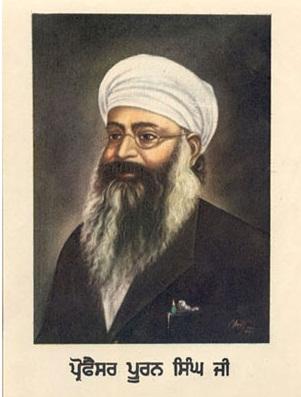 Prof. Puran Singh