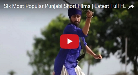 short films panj teer records
