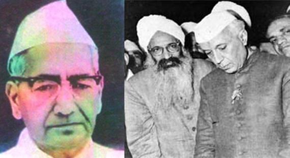 Ajudhya Nath Khosla Partap Singh Kairon Nehru