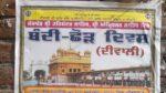 bandi chhor sgpc poster feature photo