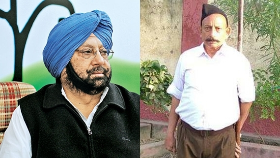 captain amrinder singh and ravinder gasain RSS leader
