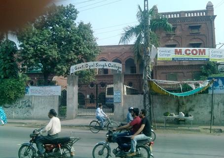 ਦਿਆਲ ਸਿੰਘ ਕਾਲਜ, ਲਾਹੌਰ (ਫਾਈਲ ਫੋਟੋ)