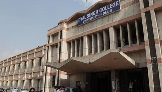 dyal singh majithia college delhi