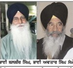 AKJ-uk-leaders-Raghbir-Singh-Balbir-Singh-Avtar-Singh-and-Joga-Singh-300x140
