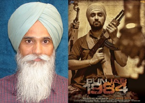 Ajmer Singh (Sikh Historian) on Punjab 1984 Movie