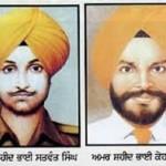 Bhai Beant Singh