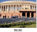 Indian Parliment