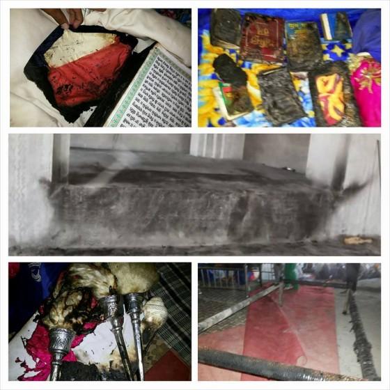 Jodhpur-Village-Tarn-Taran-Saroops-of-Guru-Granth-Sahib-burnt-e1417448265370