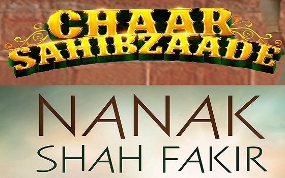 Nanak Shah Fakir and Chaar Sahibzaade