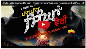 Patta Patta Singhan Da Vairi Full Movie Review
