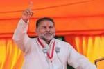 Ram Bilas Sharma