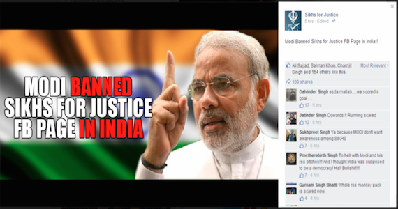 Sikhs-for-Justice-Facebook-Page-banned-in-India (1)