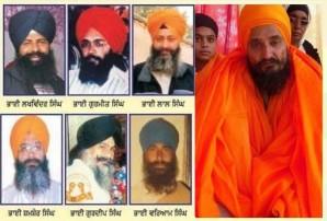 Six-Sikh-Political-Prisoners-and-Bhai-Gurbaksh-Singh-Khalsa